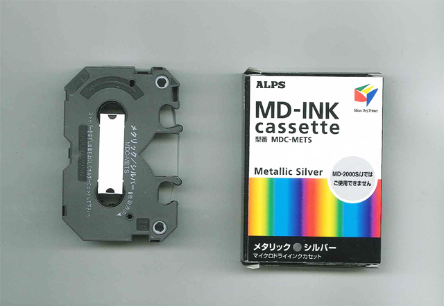 MDC-METS Alps Metallic Silver MicroDry (MD) Ink Cartridge